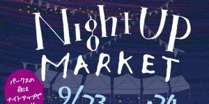 1709_NightUpMarket